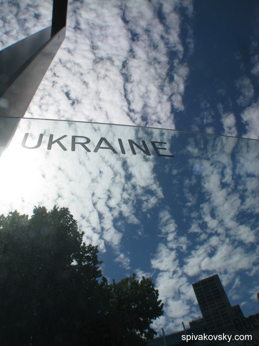 Ukraine in the sky. Melbourne