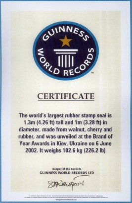 certificate of the Guinness Book of Records for the world's largest seal