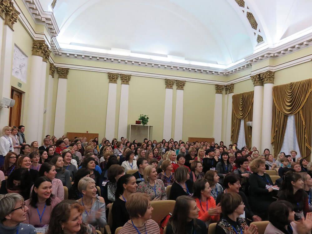 Аудитория Teacher's Forum