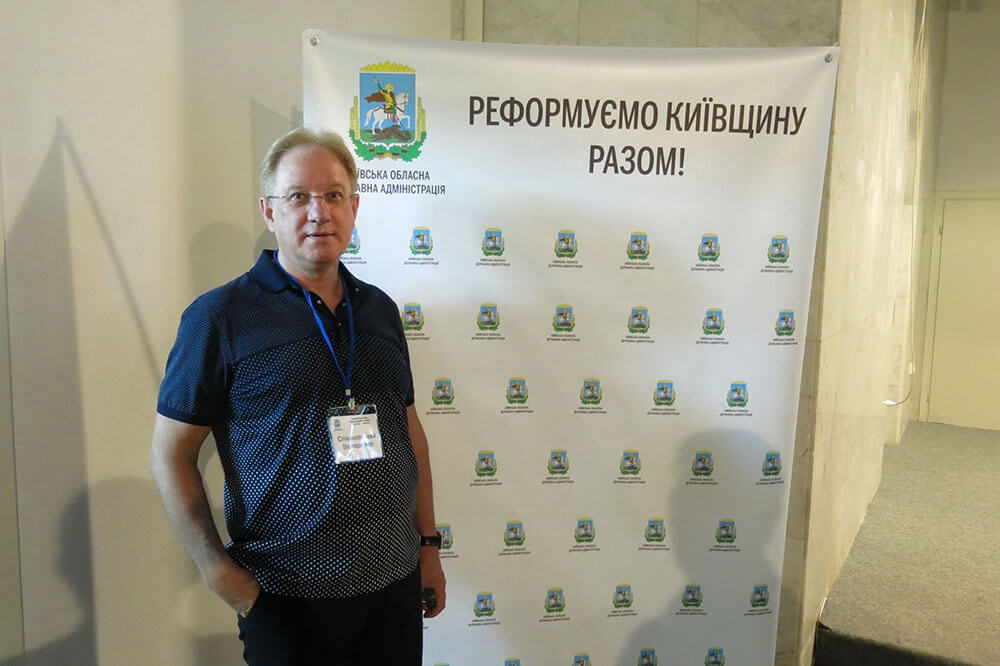 Реально-практическая реформа образования в Киевской области Украины