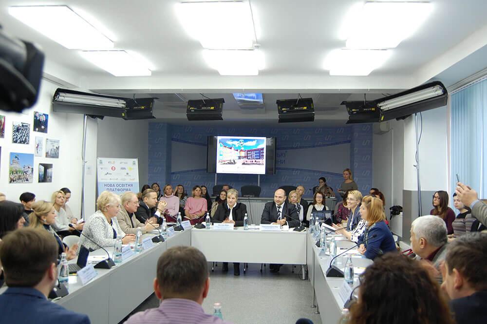 Новая образовательная платформа в Украине