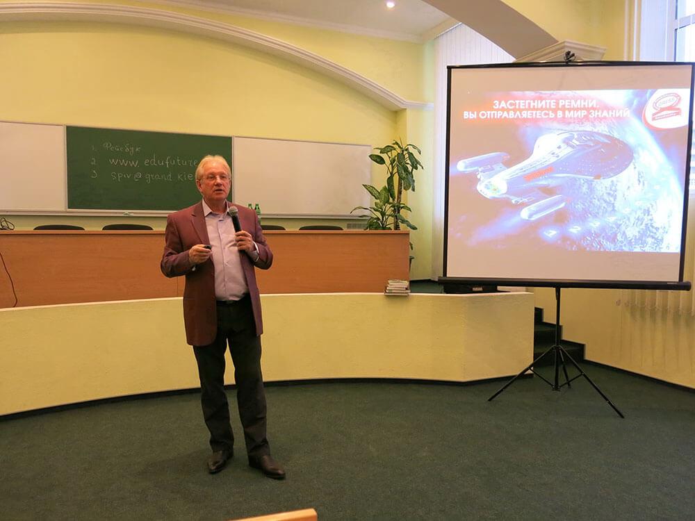 Владимир Спиваковский об образовании будущего